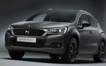 DS 4 Crossback Moondust Sondermodell 2017